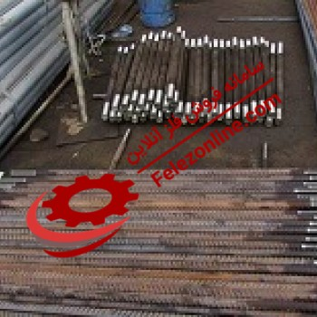 Ribbed Rebar 20 A2 1 - Buy Ribbed Rebar 20 A2 1 - Sell Ribbed Rebar 20 A2 1 - Daily price Ribbed Rebar 20 A2 1 in the market - Manufacturers Ribbed Rebar 20 A2 1 - buy Ribbed Rebar 20 A2 1 today