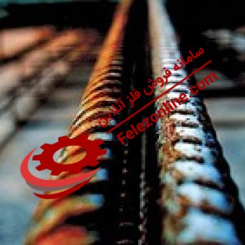 Ribbed Rebar A2 25 1 - Buy Ribbed Rebar A2 25 1 - Sell Ribbed Rebar A2 25 1 - Daily price Ribbed Rebar A2 25 1 in the market - Manufacturers Ribbed Rebar A2 25 1 - buy Ribbed Rebar A2 25 1 today