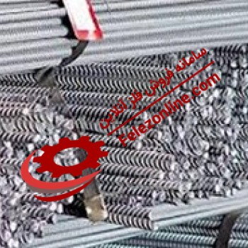 Rebar 16 Size A2 1 - Buy Rebar 16 Size A2 1 - Sell Rebar 16 Size A2 1 - Daily price Rebar 16 Size A2 1 in the market - Manufacturers Rebar 16 Size A2 1 - buy Rebar 16 Size A2 1 today