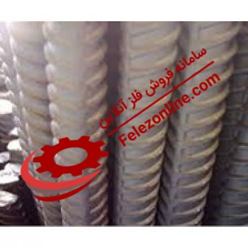 Rebar A2 Size 18 1 - Buy Rebar A2 Size 18 1 - Sell Rebar A2 Size 18 1 - Daily price Rebar A2 Size 18 1 in the market - Manufacturers Rebar A2 Size 18 1 - buy Rebar A2 Size 18 1 today