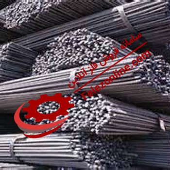 Rebar A2 Size 32 1 - Buy Rebar A2 Size 32 1 - Sell Rebar A2 Size 32 1 - Daily price Rebar A2 Size 32 1 in the market - Manufacturers Rebar A2 Size 32 1 - buy Rebar A2 Size 32 1 today