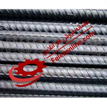 Rebar Size 10 A3 1 - Buy Rebar Size 10 A3 1 - Sell Rebar Size 10 A3 1 - Daily price Rebar Size 10 A3 1 in the market - Manufacturers Rebar Size 10 A3 1 - buy Rebar Size 10 A3 1 today