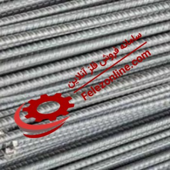 Rebar Size A3 20 1 - Buy Rebar Size A3 20 1 - Sell Rebar Size A3 20 1 - Daily price Rebar Size A3 20 1 in the market - Manufacturers Rebar Size A3 20 1 - buy Rebar Size A3 20 1 today