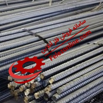 Rebar Size A3 22 1 - Buy Rebar Size A3 22 1 - Sell Rebar Size A3 22 1 - Daily price Rebar Size A3 22 1 in the market - Manufacturers Rebar Size A3 22 1 - buy Rebar Size A3 22 1 today