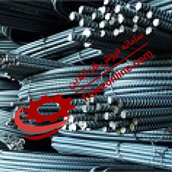 Rebar A2 Neyshabur Steel - Buy Rebar A2 Neyshabur Steel - Sell Rebar A2 Neyshabur Steel - Daily price Rebar A2 Neyshabur Steel in the market - Manufacturers Rebar A2 Neyshabur Steel - buy Rebar A2 Neyshabur Steel today