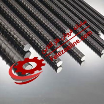 Rebar A3 Neyshabur Steel - Buy Rebar A3 Neyshabur Steel - Sell Rebar A3 Neyshabur Steel - Daily price Rebar A3 Neyshabur Steel in the market - Manufacturers Rebar A3 Neyshabur Steel - buy Rebar A3 Neyshabur Steel today