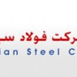 آهن اسفنجی صادراتی جهان فولاد سیرجان