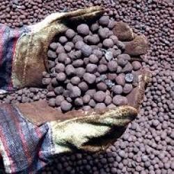 Sirjan Jahan Steel Sponge Iron DRI High Carbon