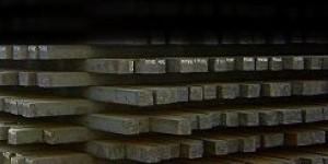 شمش فولاد - خرید شمش فولاد - فروش شمش فولاد - قیمت روز شمش فولاد - لیست قیمت شمش فولاد - کارخانه تولید شمش فولاد - قیمت شمش فولاد امروز - مزایای شمش فولاد - قیمت جهانی شمش فولاد - مشخصات شمش فولاد - روش تولید شمش فولاد - قیمت جهانی شمش فولاد - قیمت شمش فولاد در چین -  تاریخچه شمش فولاد - صادرات شمش فولاد - فرایند تولید شمش فولاد - سایت فروش شمش فولاد - لیست تولید کنندگان شمش فولاد در ایران - شرکت های تولید کننده شمش فولاد - آنالیز شمش فولاد - شرکت شمش فولاد - فرمول شیمیایی شمش فولاد - لیست قیمت شمش فولاد - لیست قیمت محصولات  شمش فولاد - مرکز پخش شمش فولاد - شمش فولاد چیست - فروش  شمش فولاد در تناژ بالا